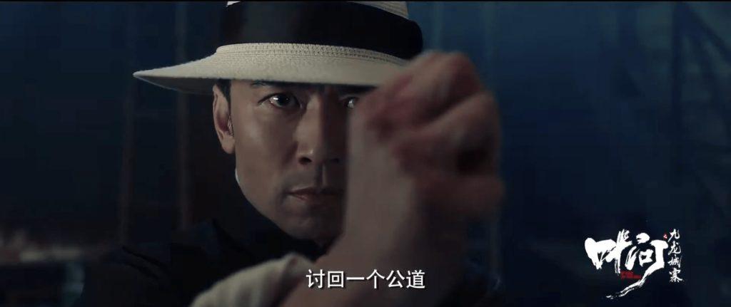 Ip Man And Four Kings 2019 Wing Chun News